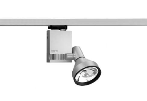 Flos Architectural Compass Spot Ceiling Vertical Gear Box QR-111 DALI AN 03.3305.02.DA grijs